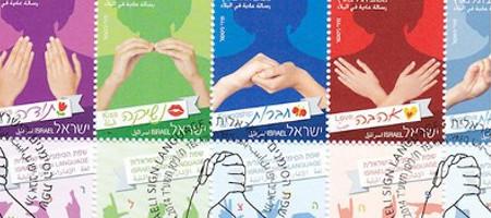 Timbres illustrant la langue des signes