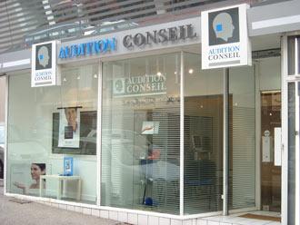Audition Conseil Saint Chamond
